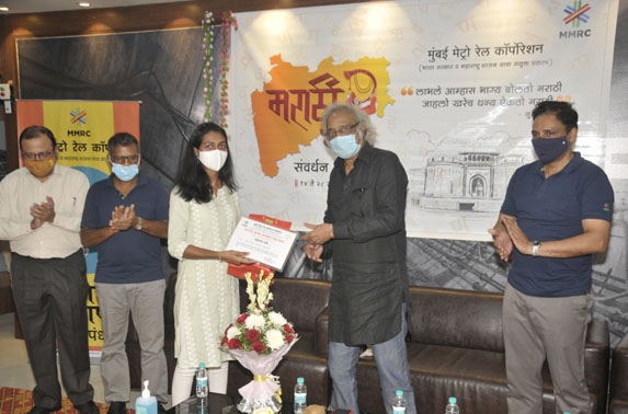 Prizes were distributed by the chief guest to the winners of various competitions held during Marathi Bhasha Samwardhan Pandharwada