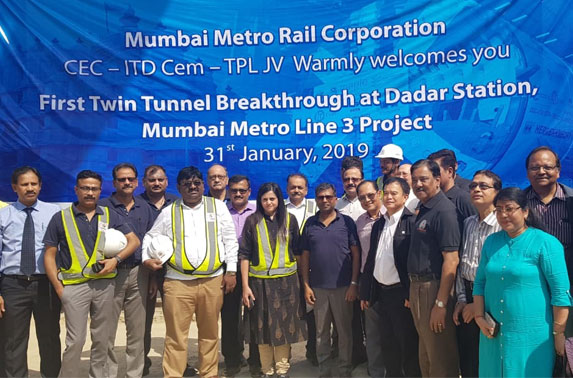 First Twin Tunnel Breakthrough of Mumbai Metro Line - 3 Project