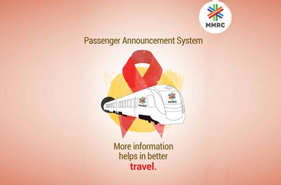 Passenger announcement system more information helps in better travel