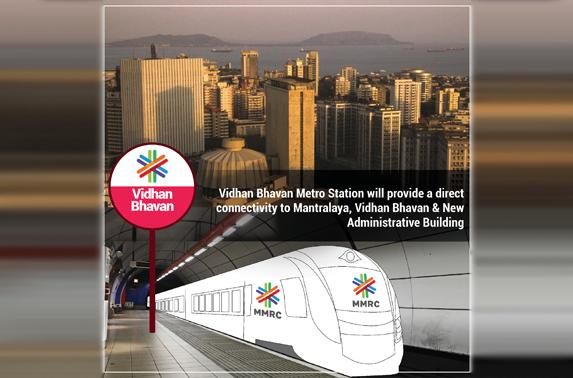 Vidhan Bhavan Metro Station will provide a direct connectivity to Mantralaya, Vidhan Bhavan & New Administrative Building
